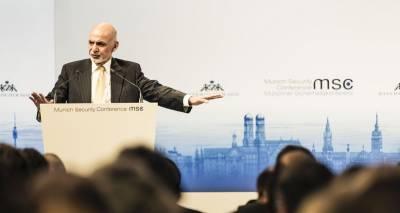 کنفرانس امنیتی مونیخ: سخنرانی رئیس جمهور غنی در مورد تحولات در آسیا